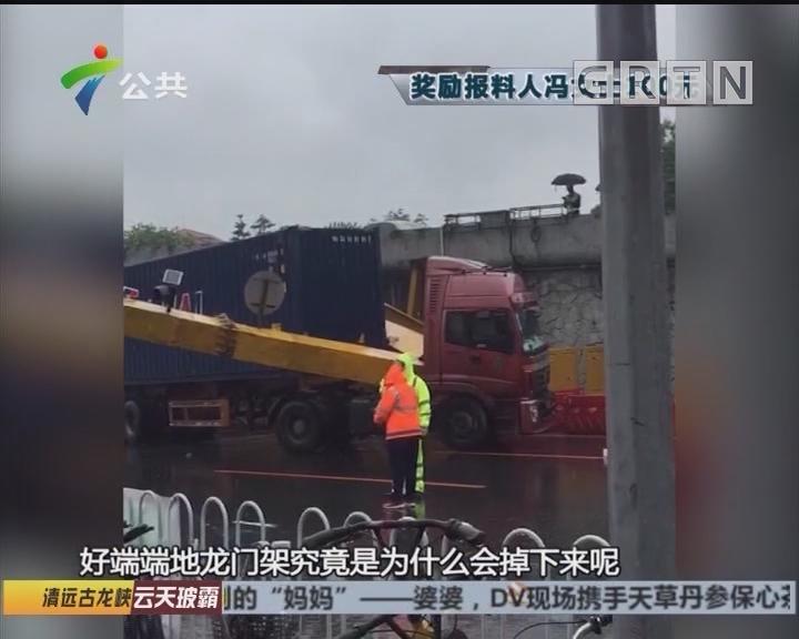 货车撞断龙门架 街坊称二十天内已经三次