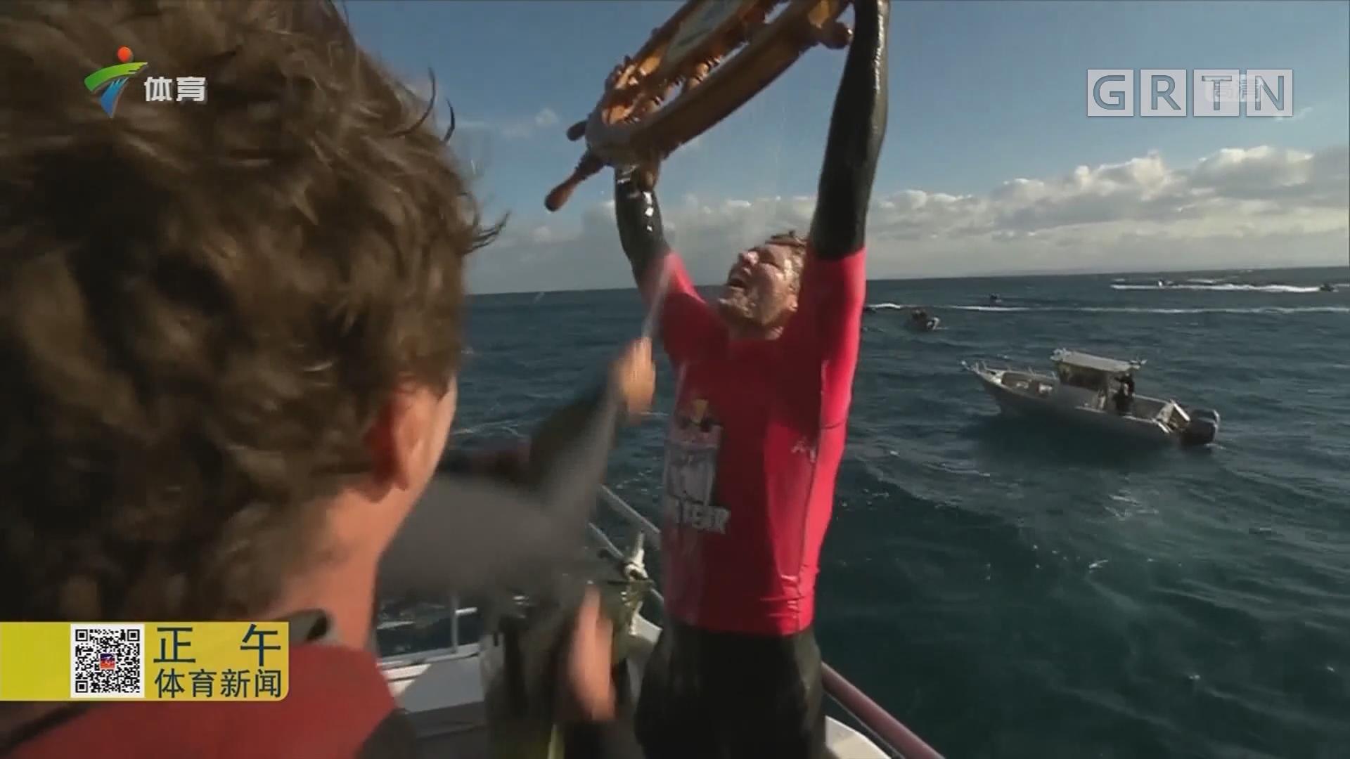 """弗洛伦斯夺得澳大利亚""""红牛冲浪大赛""""冠军"""