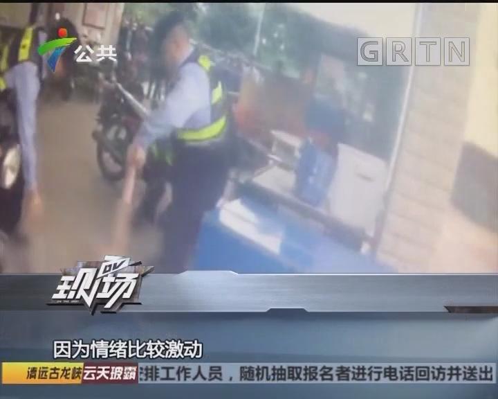 肇庆:男子手持菜刀砍伤一人 被民警电枪制服