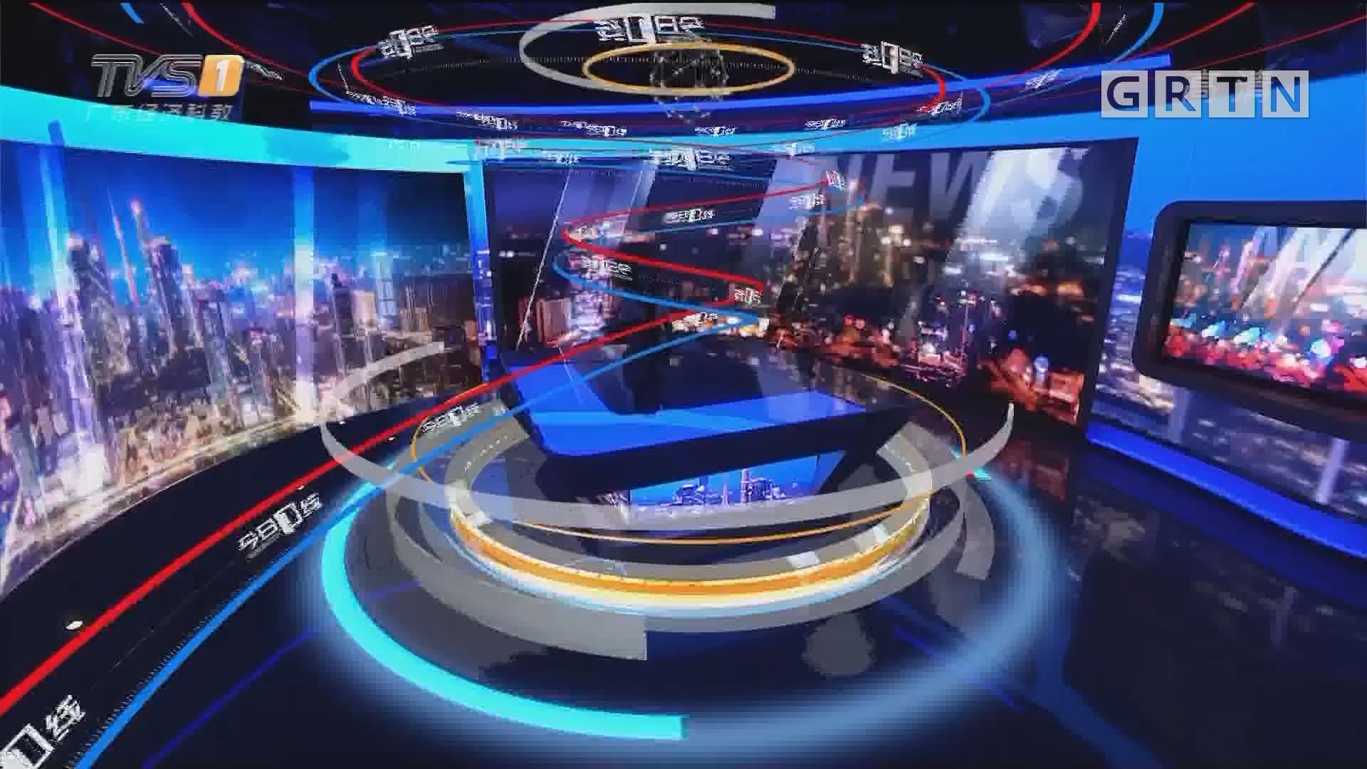 [HD][2019-05-14]今日一线:云浮云安:民居爆炸坍塌一死一失联 消防紧急搜救