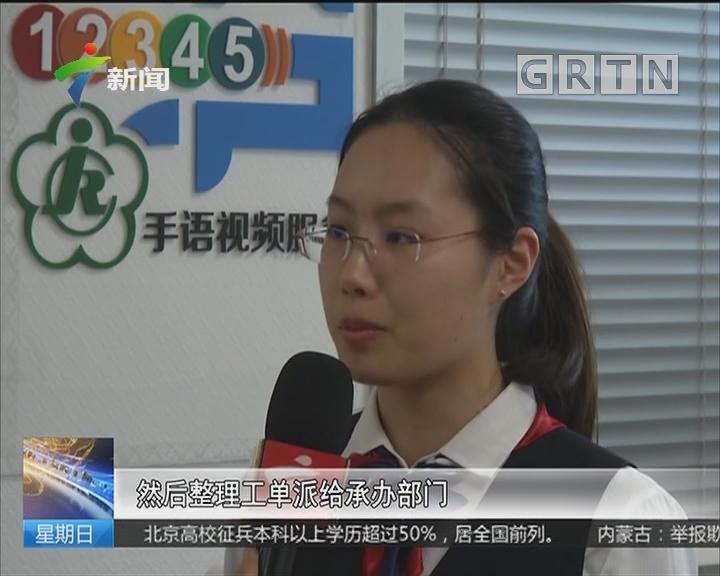 全国助残日 上海推首个手语服务政府热线