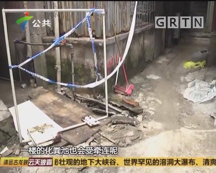 广州:出租屋突然爆炸 两父子均被烧伤