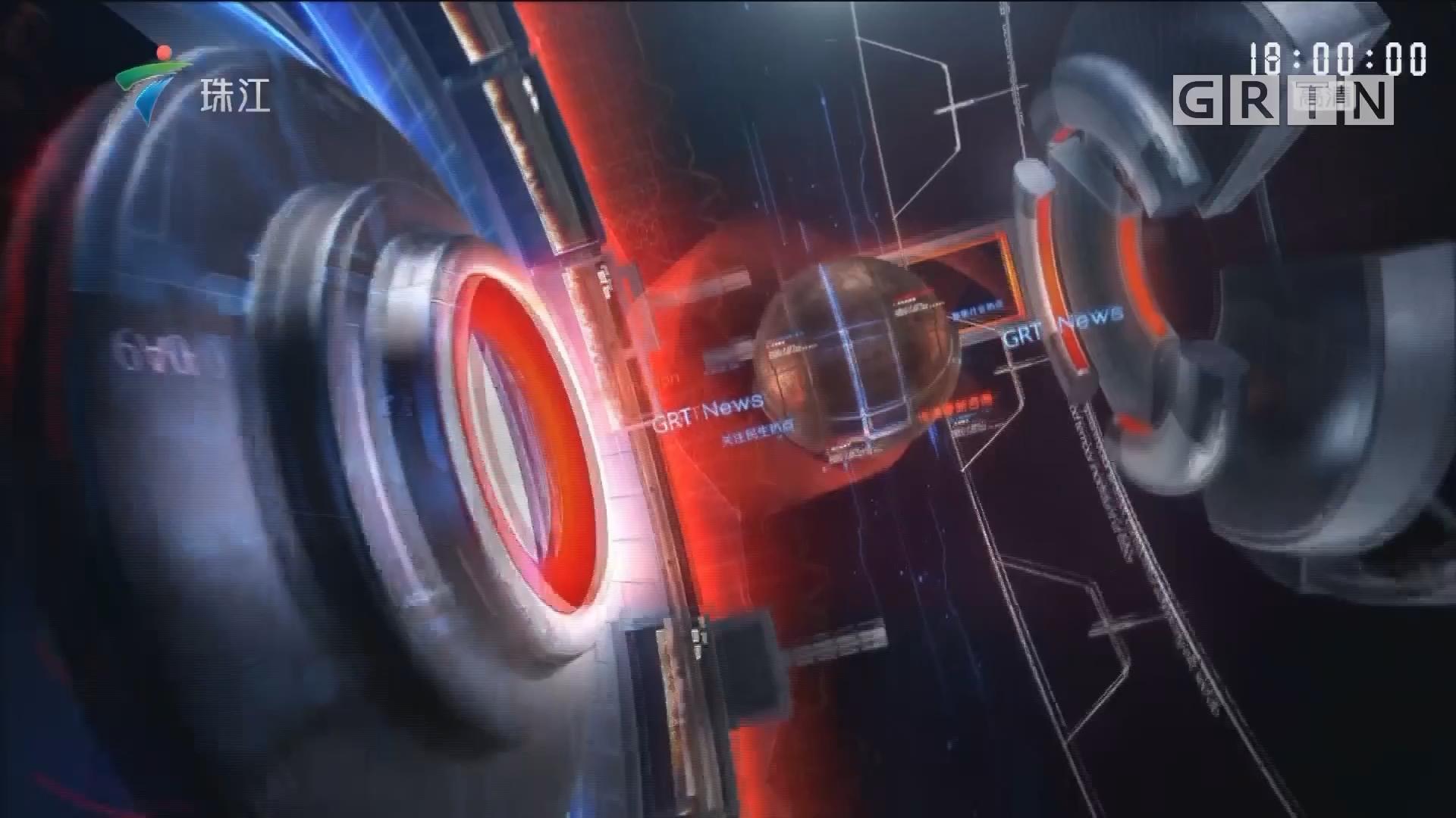 [HD][2019-05-20]珠江新聞眼:首屆粵港澳大灣區媒體峰會:媒連粵港澳 融通大灣區