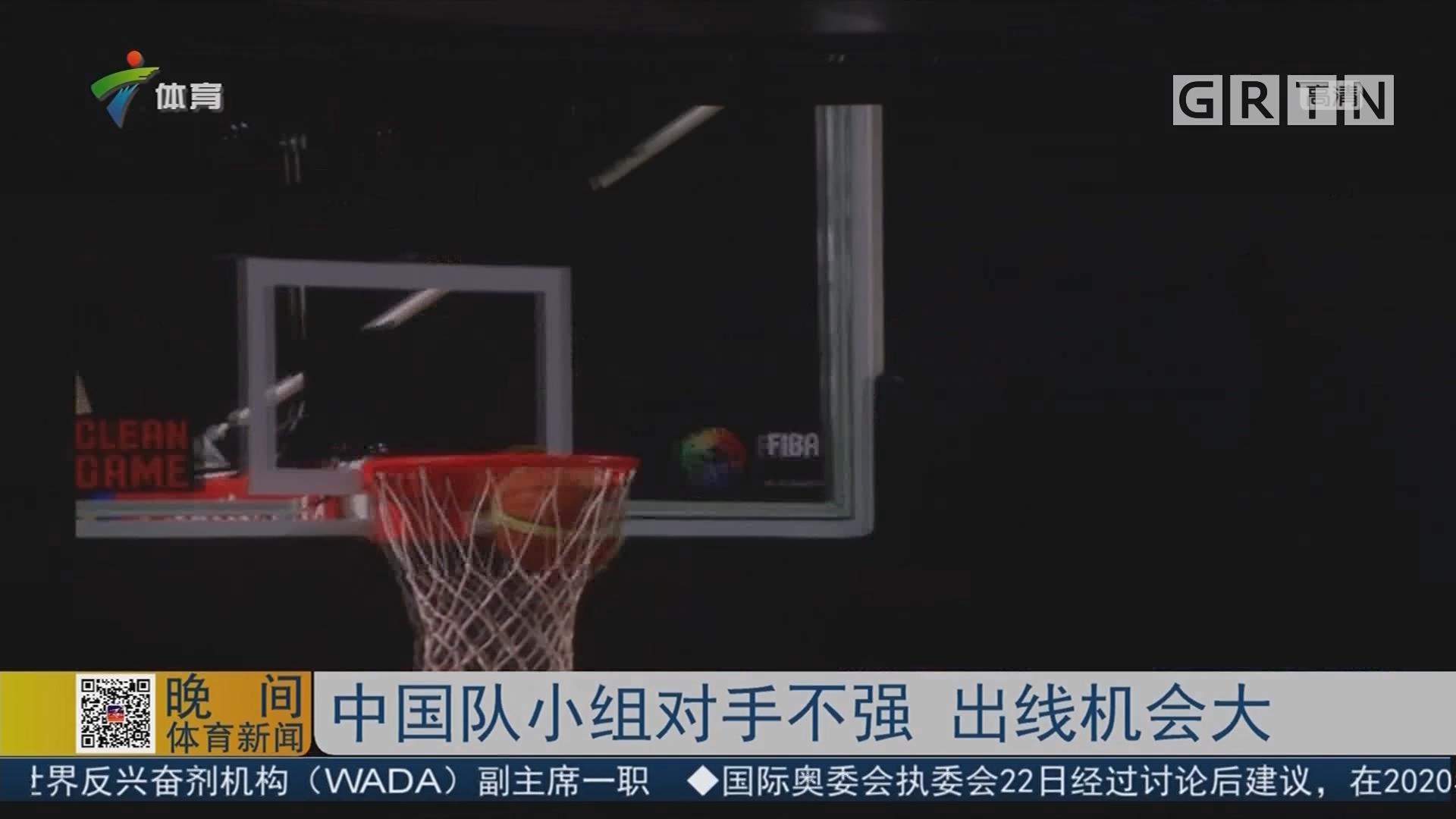 中国队小组对手不强 出线机会大