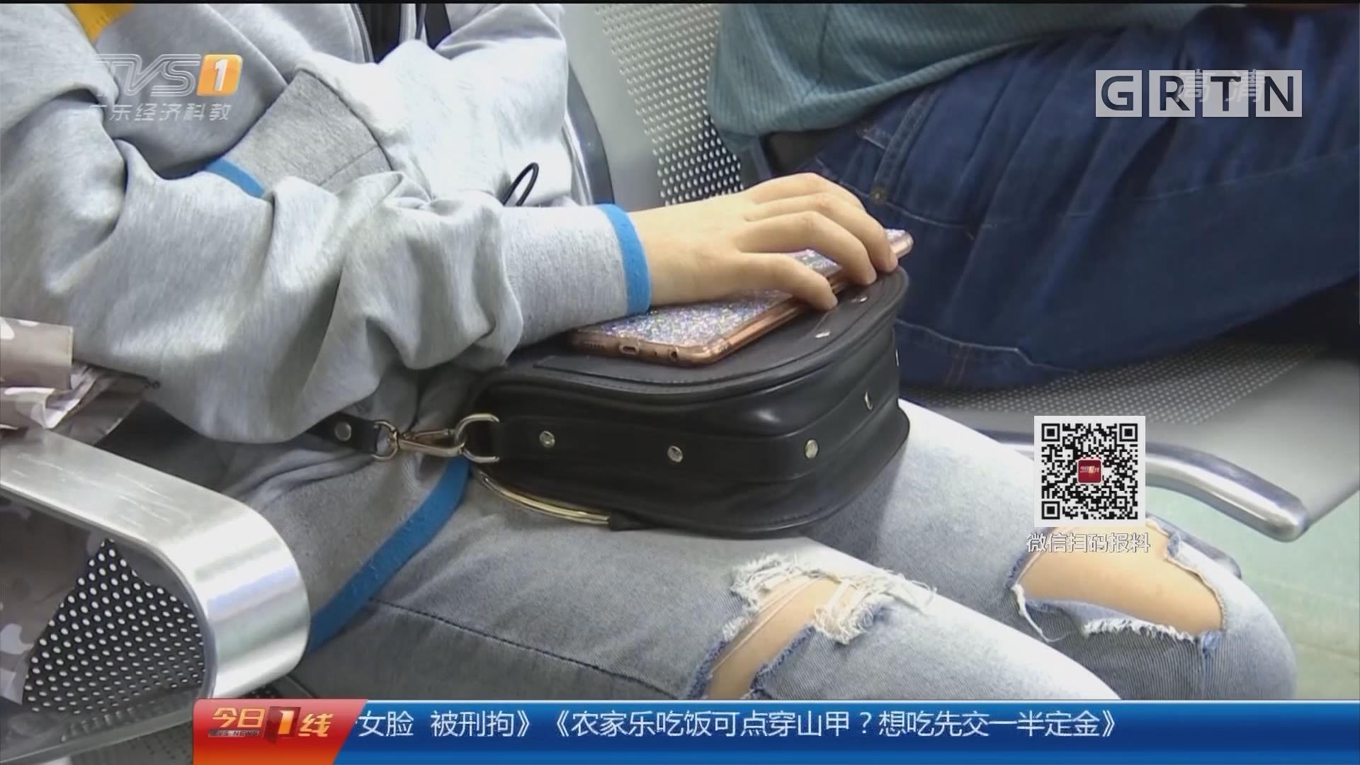 深圳:少女脸上缝70多针 鉴定为一级轻伤