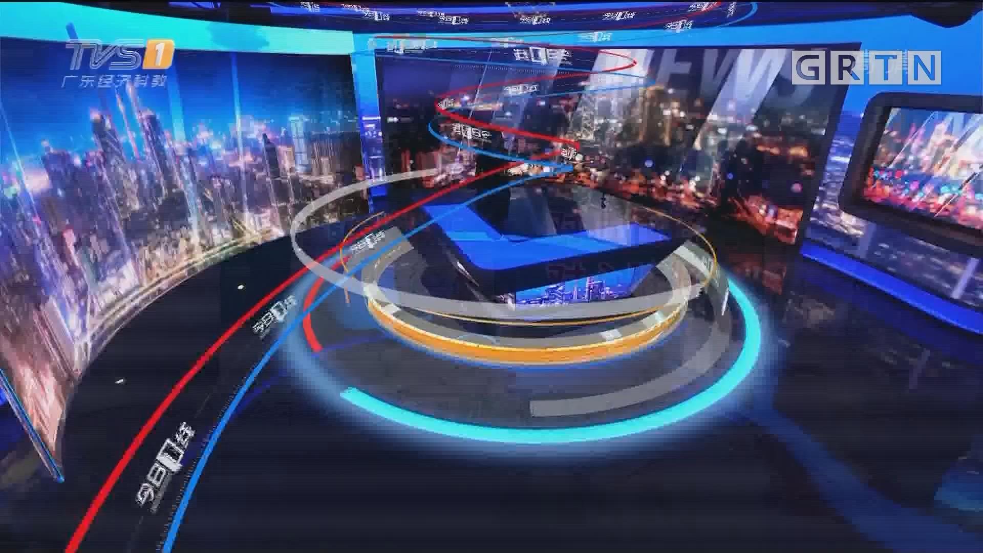 [HD][2019-05-13]今日一线:广州黄埔:氢气球引发爆燃 三车损毁 一商贩受伤