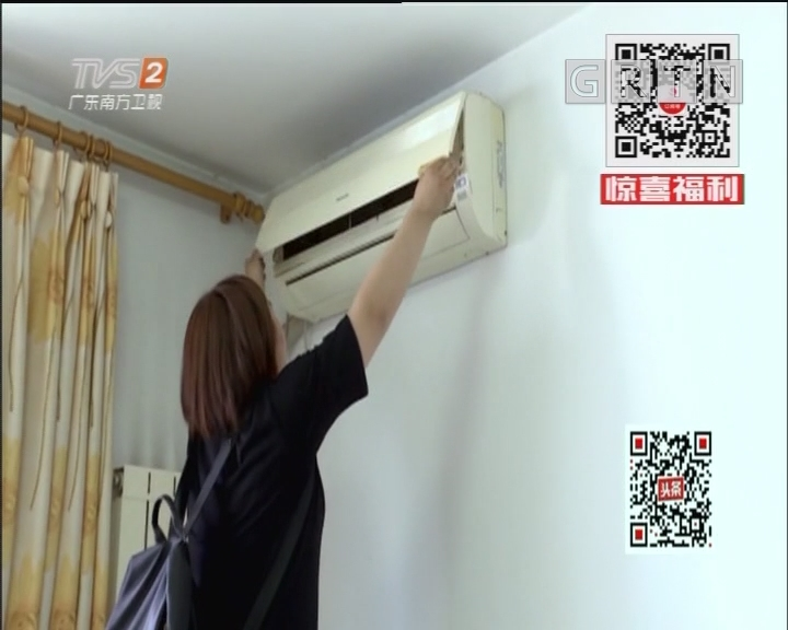 生活小妙招:《比廁所還臟的空調,一招搞定!》