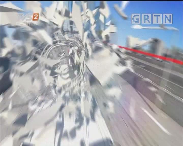 [2019-05-21]今日最新聞:廣州天河:鬧市小車失控撞向途人 造成13人受傷