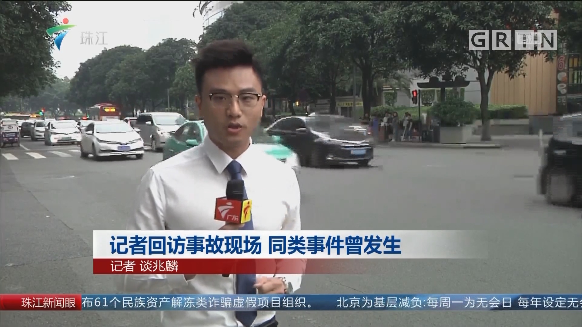 記者回訪事故現場 同類事件曾發生