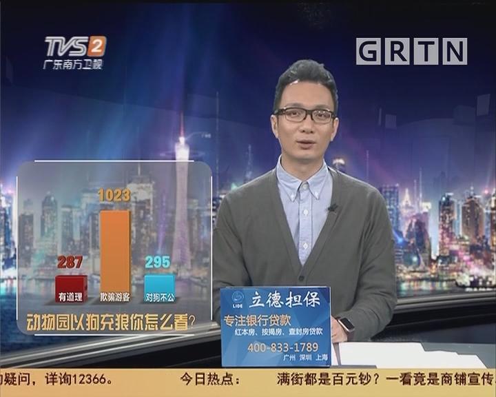 20190505互动集锦