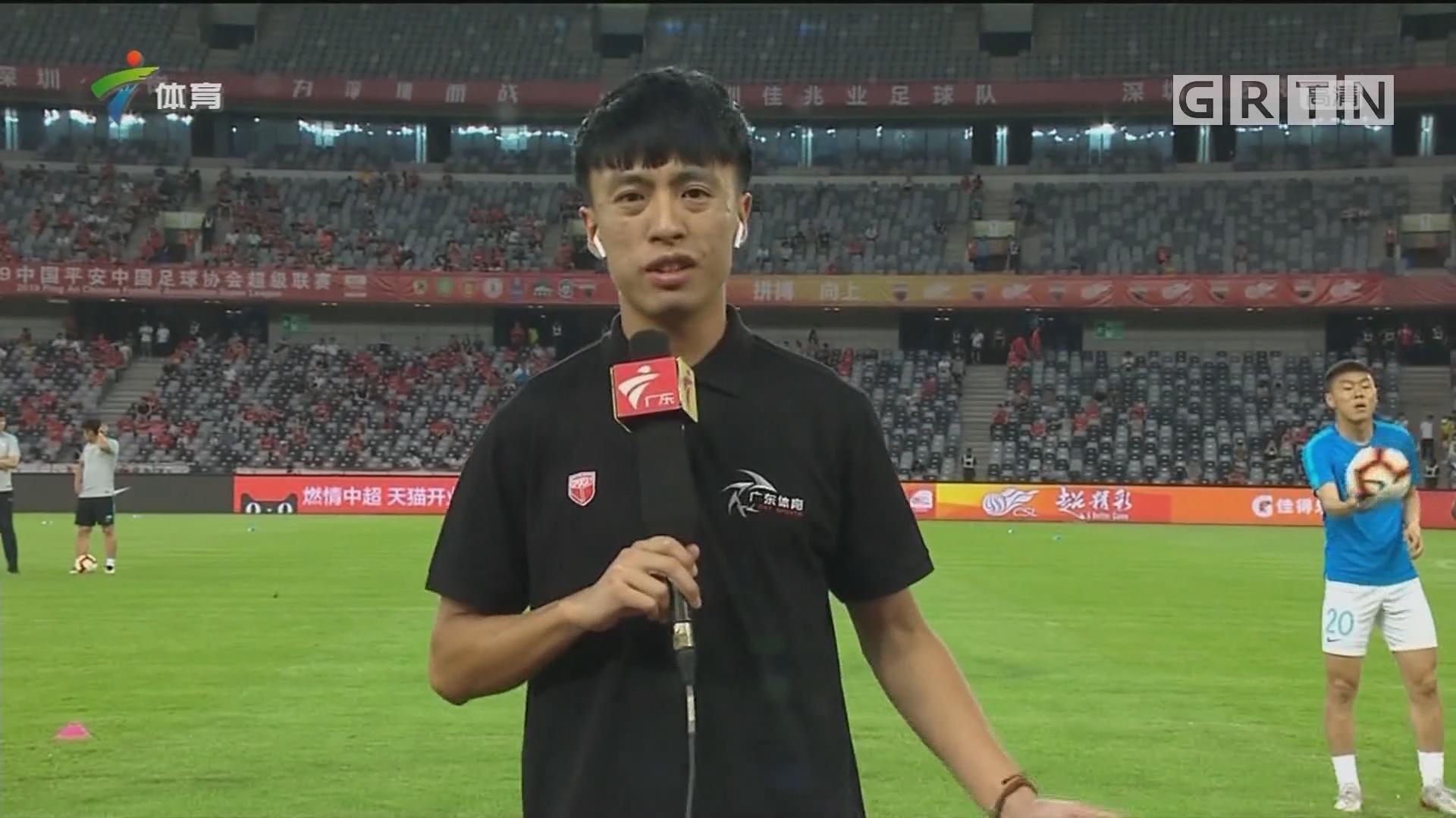 深圳大运体育中心记者连线