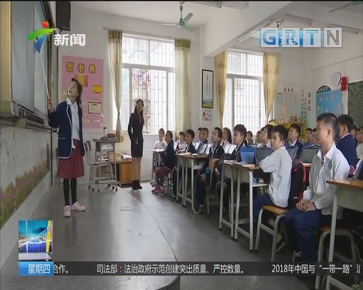 广东:全省性竞赛及结果 不得作为中小学招生依据