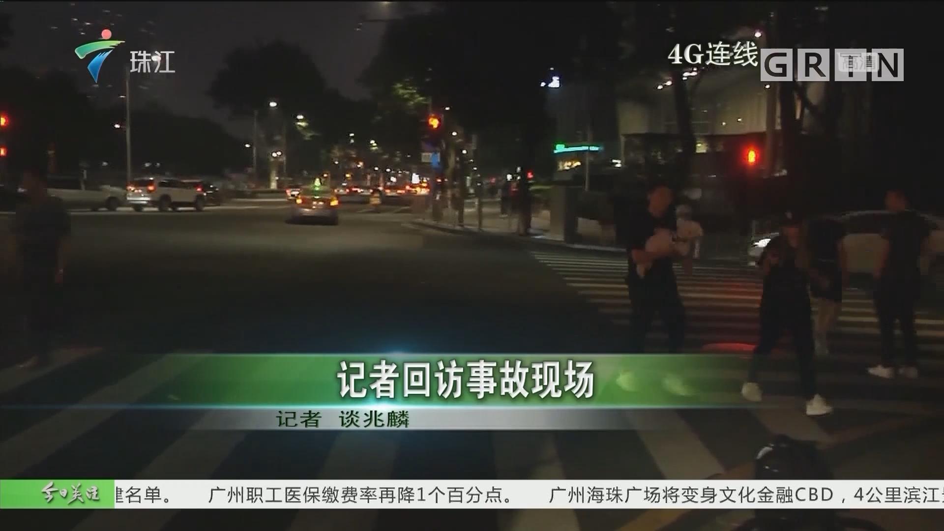 记者回访事故现场