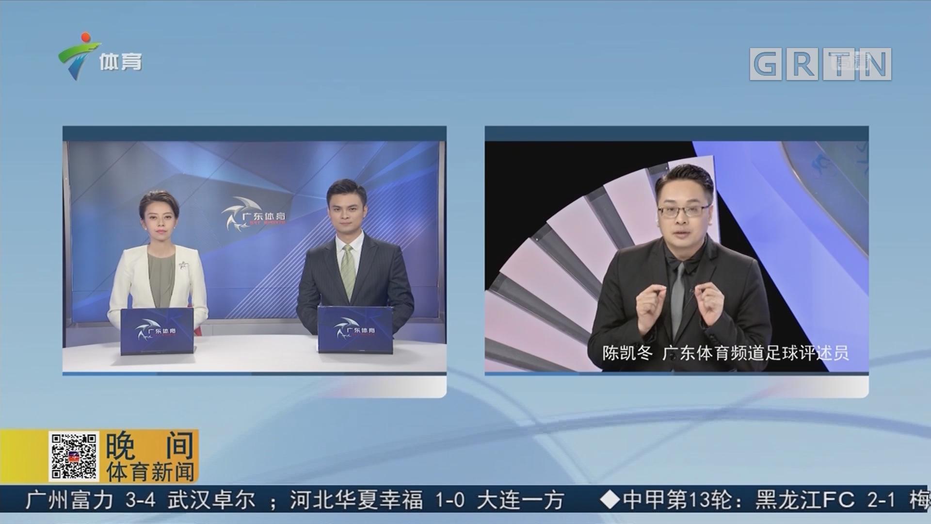 陈凯冬——广东体育频道足球评述员