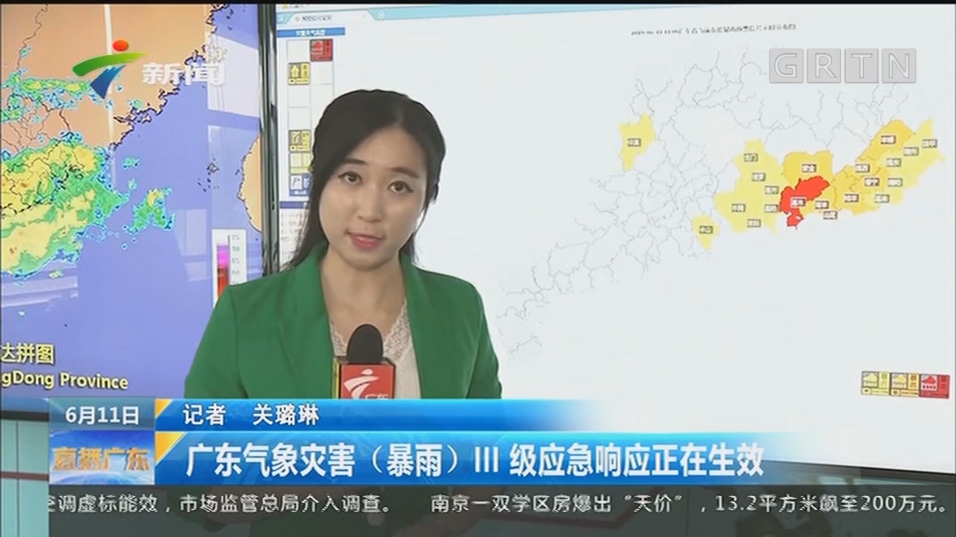 manbetx手机版 - 登陆气象灾害(暴雨)Ⅲ级应急响应正在生效