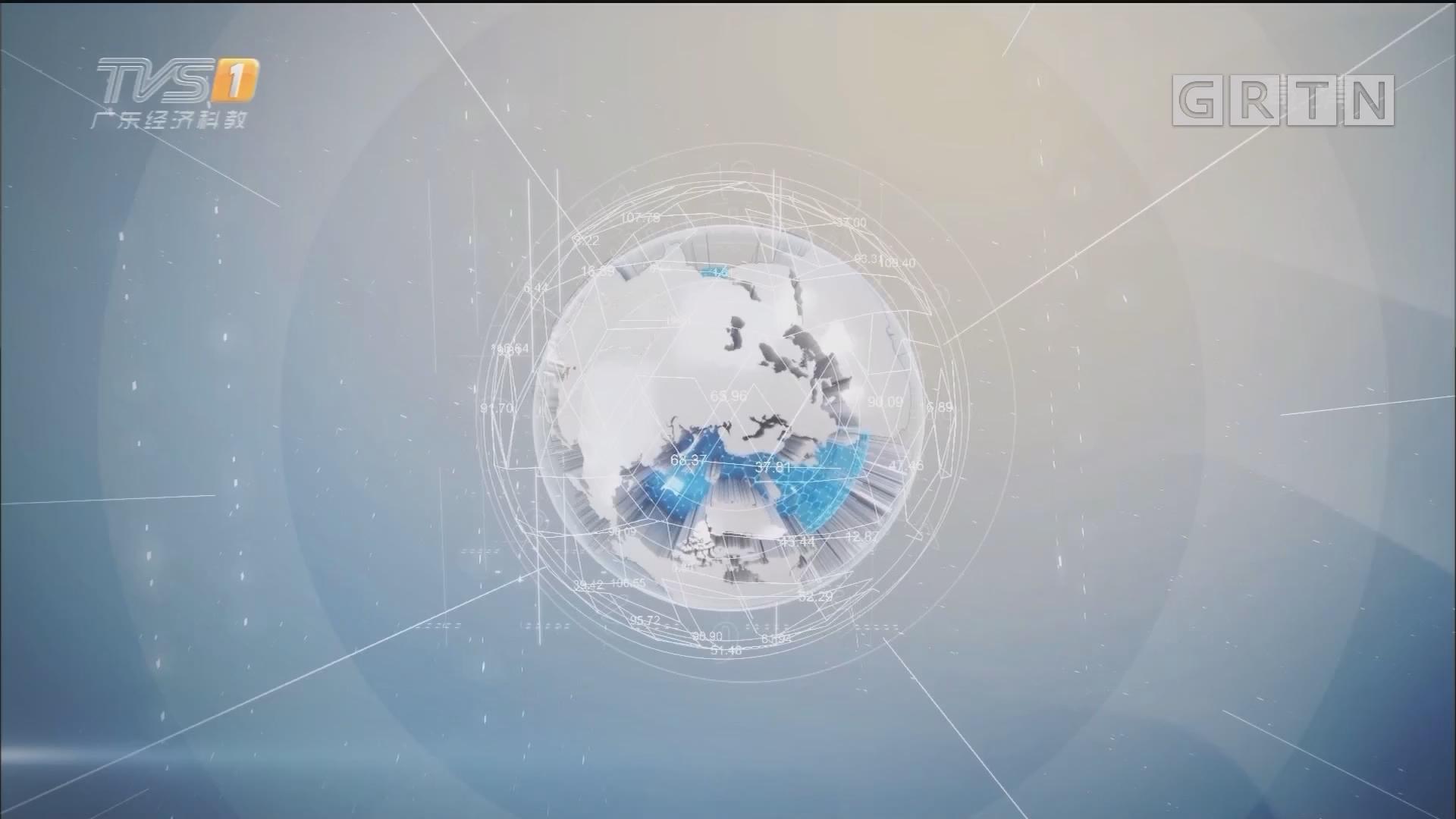 [HD][2019-06-09]观点财经:人才大战背后的深层思考