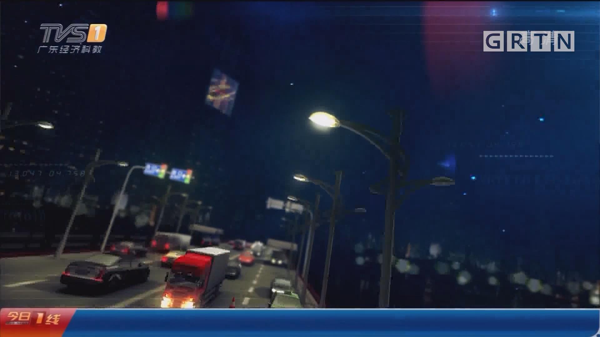 今夜最新:惠州巽寮湾 入夜城区高速车流有增加 总体顺畅