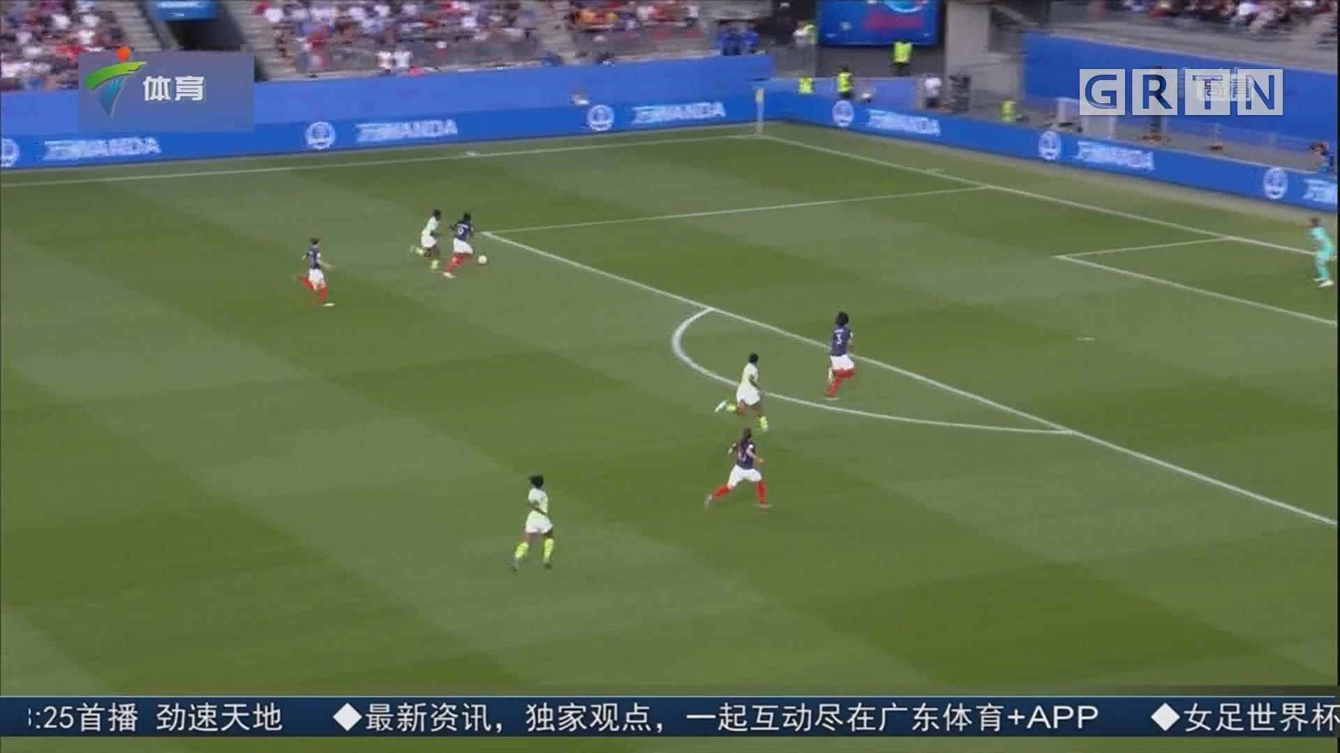 法国队小胜尼日利亚 三战全胜小组第一