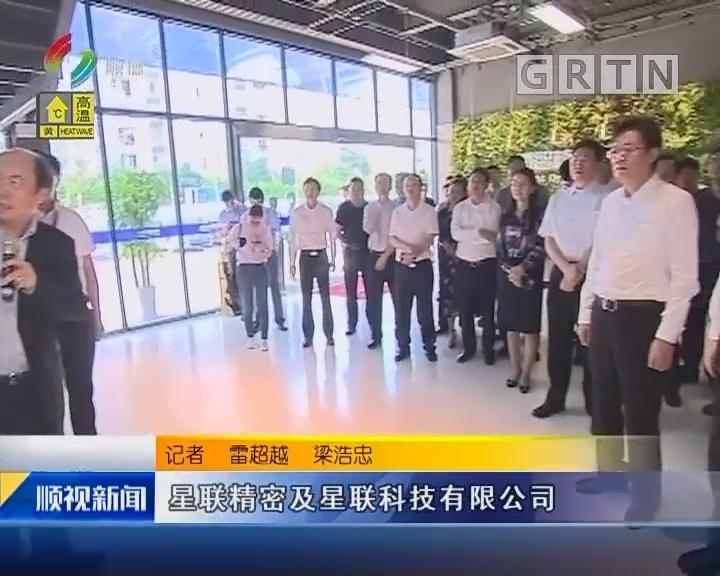 珠海市党政代表团到佛山考察交流