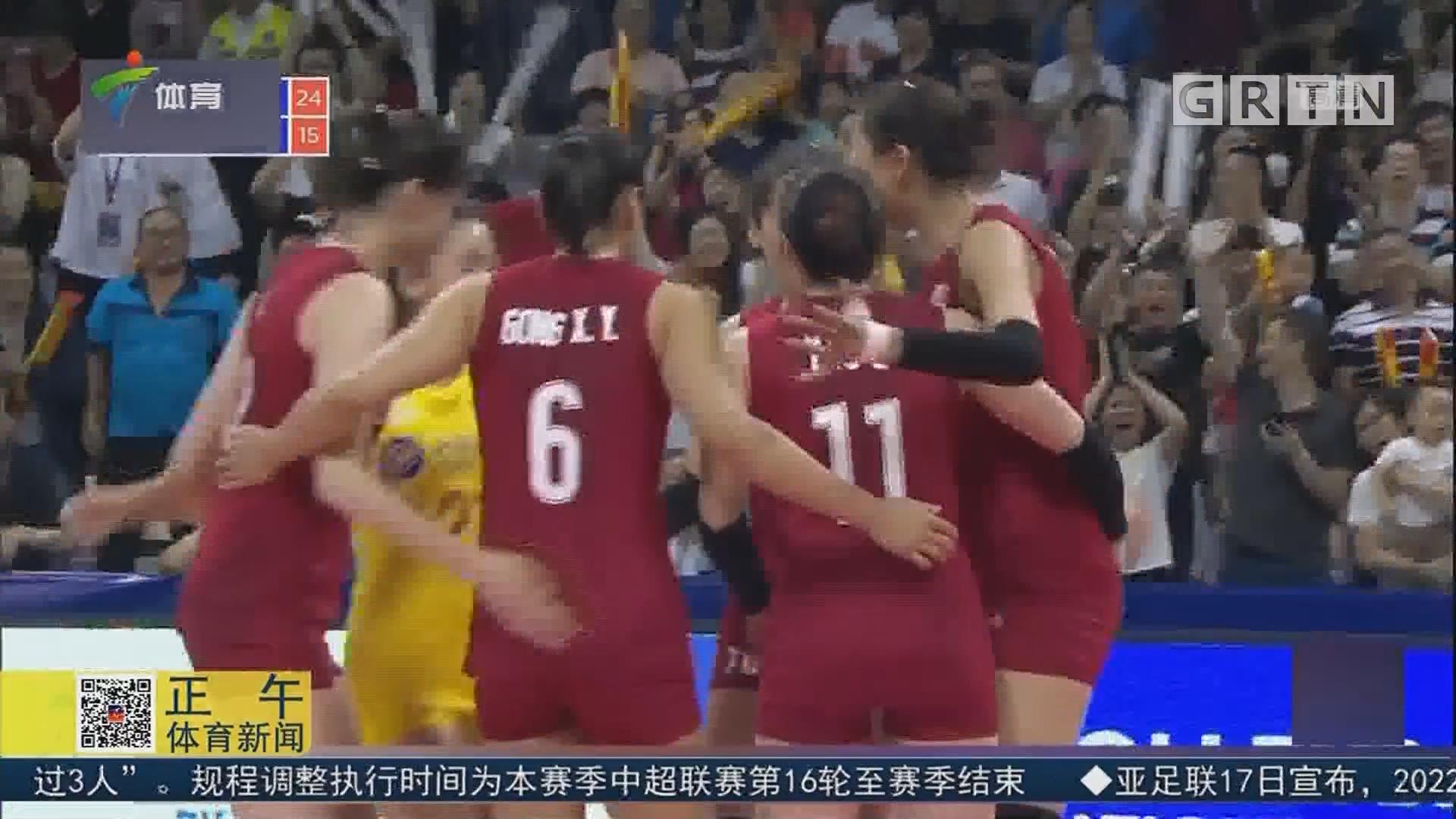 世界女排联赛 中国女排轻取德国