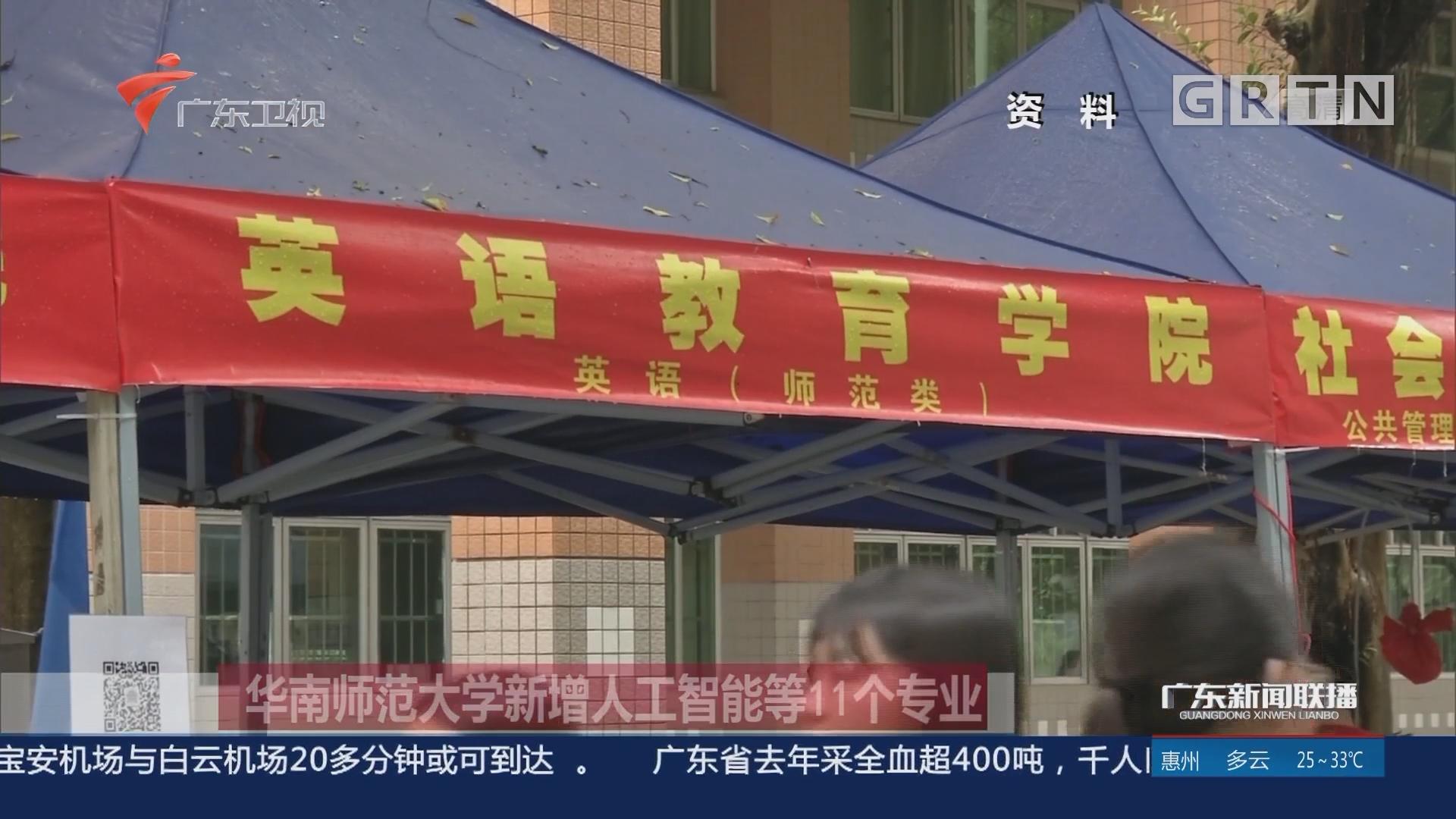 [HD][2019-06-16]廣東新聞聯播:人民日報評論員文章:堅定支持行政長官和特區政府依法施政