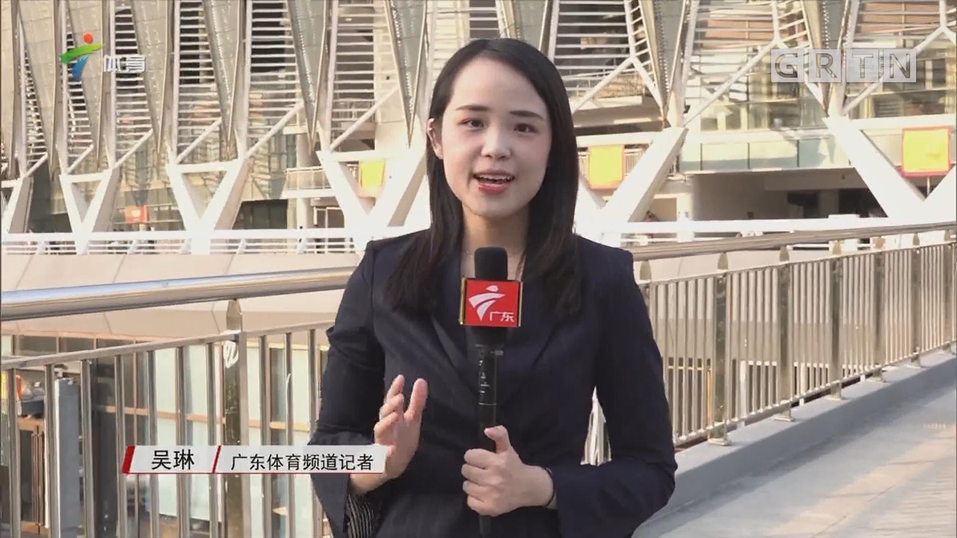 广州恒大对战山东鲁能赛前记者报道