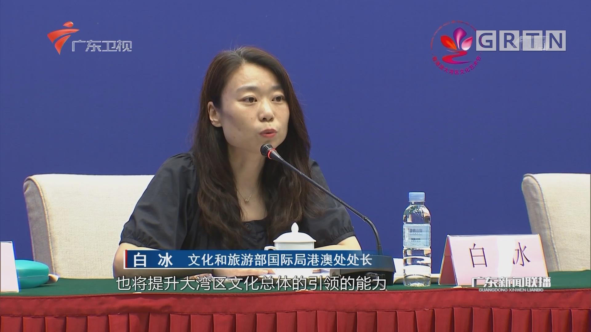 [HD][2019-06-18]广东新闻联播:四川长宁6.0级地震已致13人遇难 200人受伤