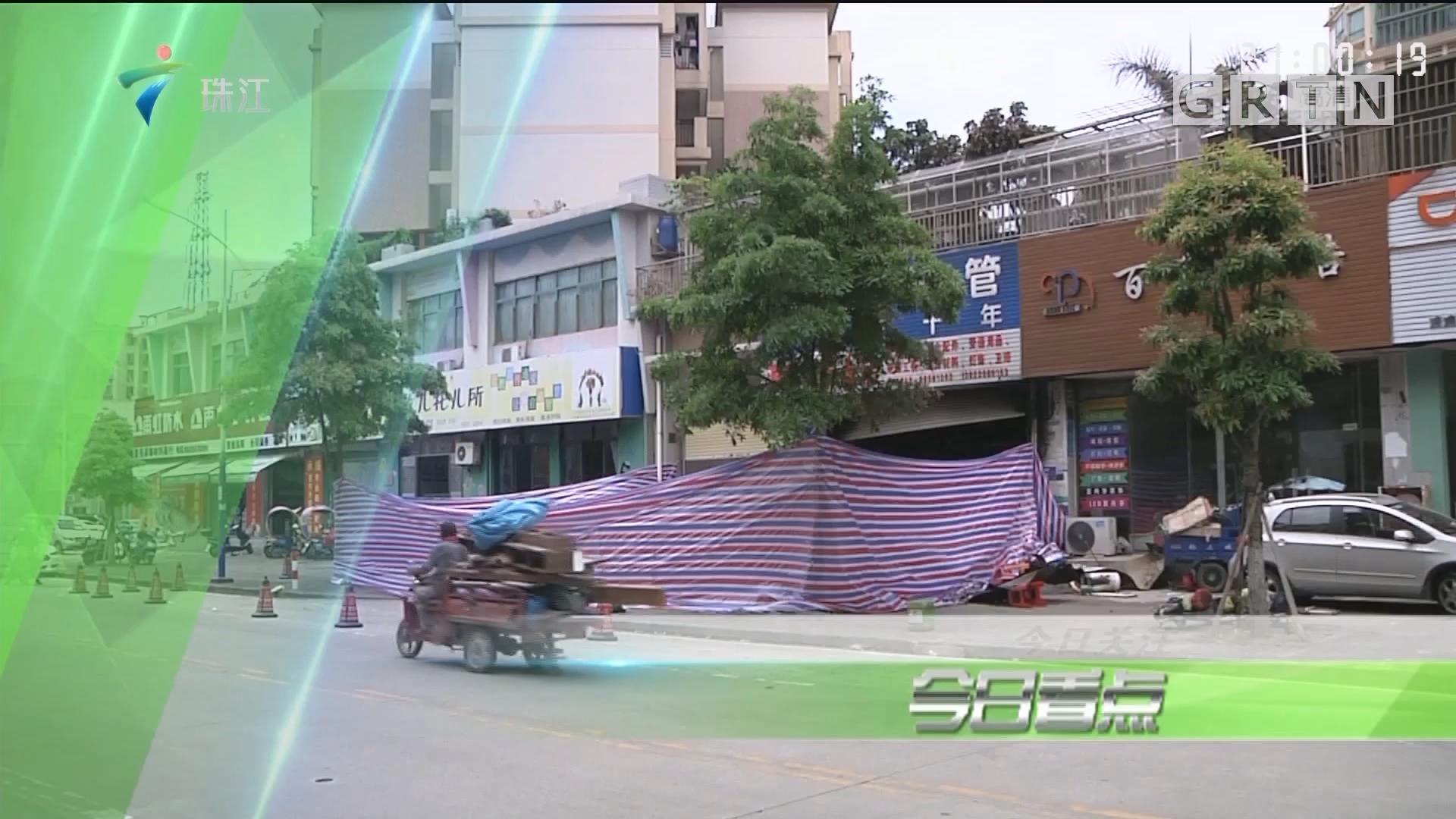 [HD][2019-06-27]今日关注:追踪:中山消防积极清查店铺火灾隐患