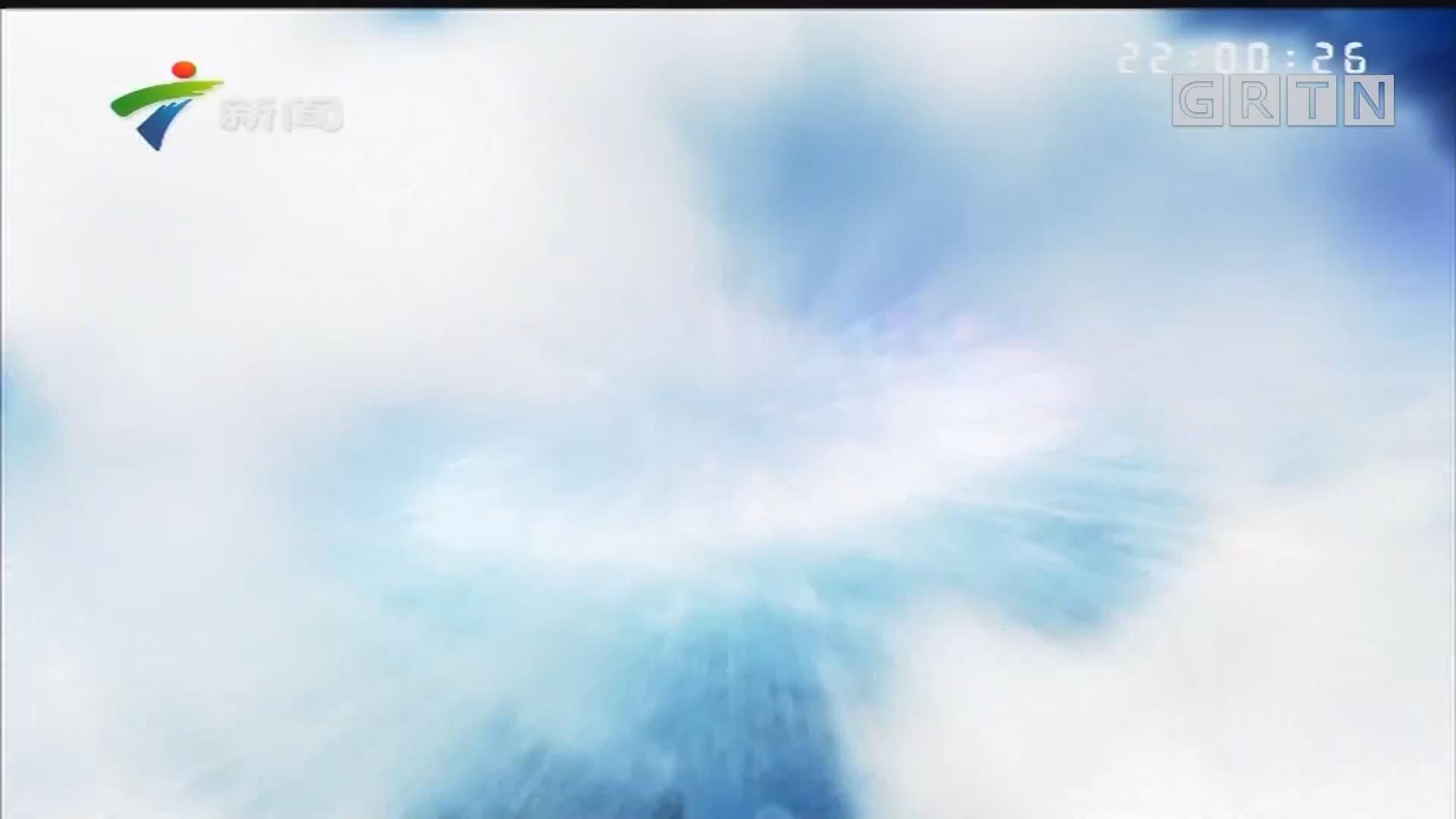 """[HD][2019-06-23]晚间新闻:广东高校录取分数线明天公布 暨大华师等""""支招""""如何填志愿"""