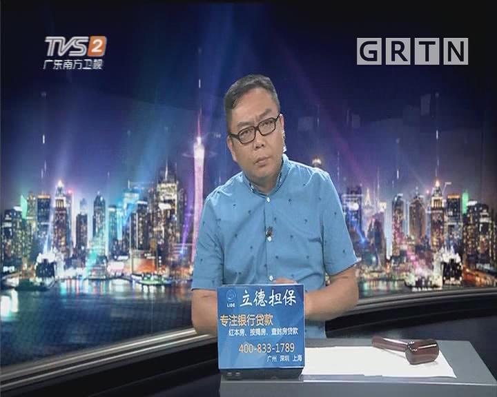 20190619互动集锦