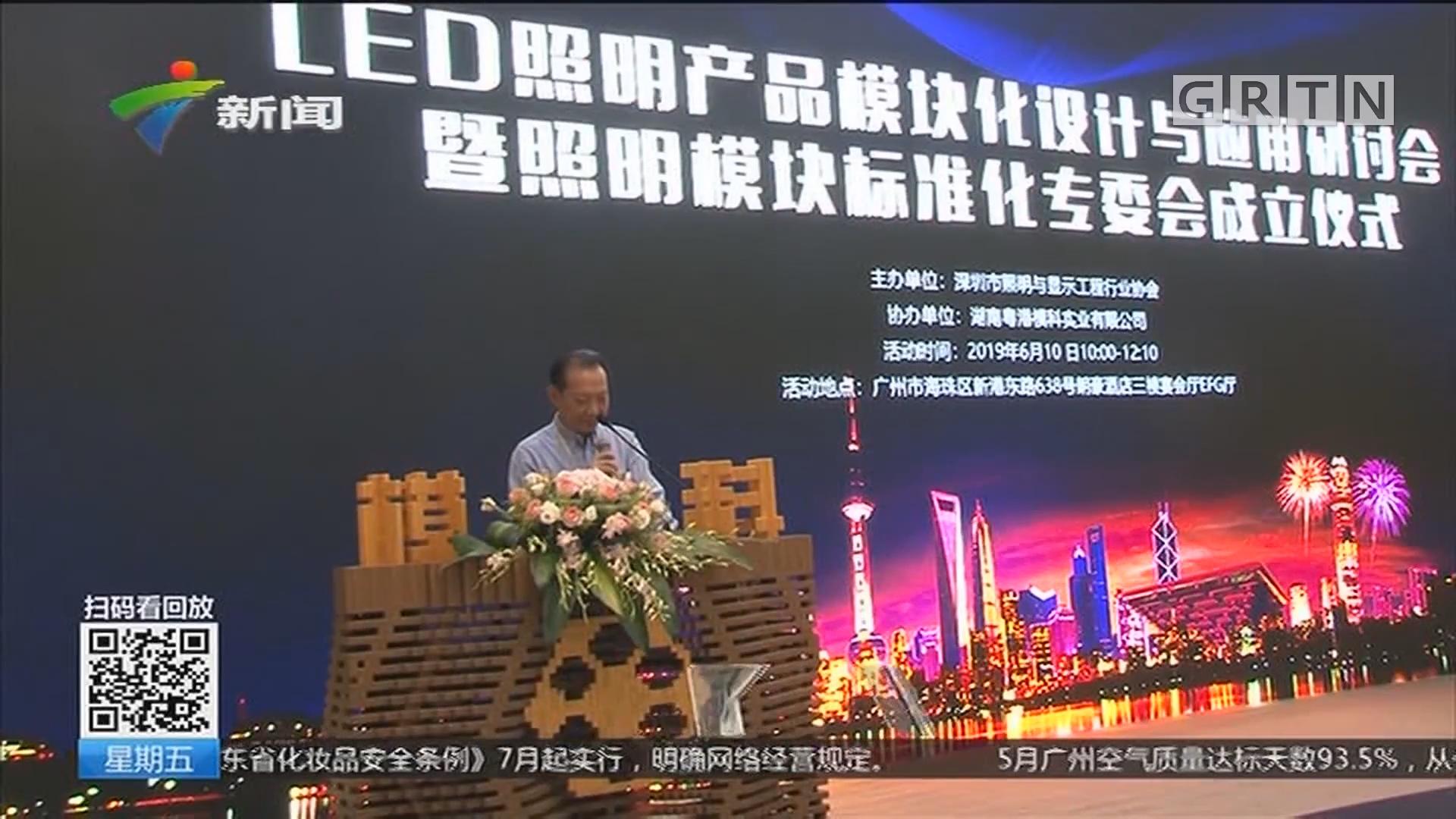 一季度manbetx手机版 - 登陆LED产品出口额全国第一 占比超36%