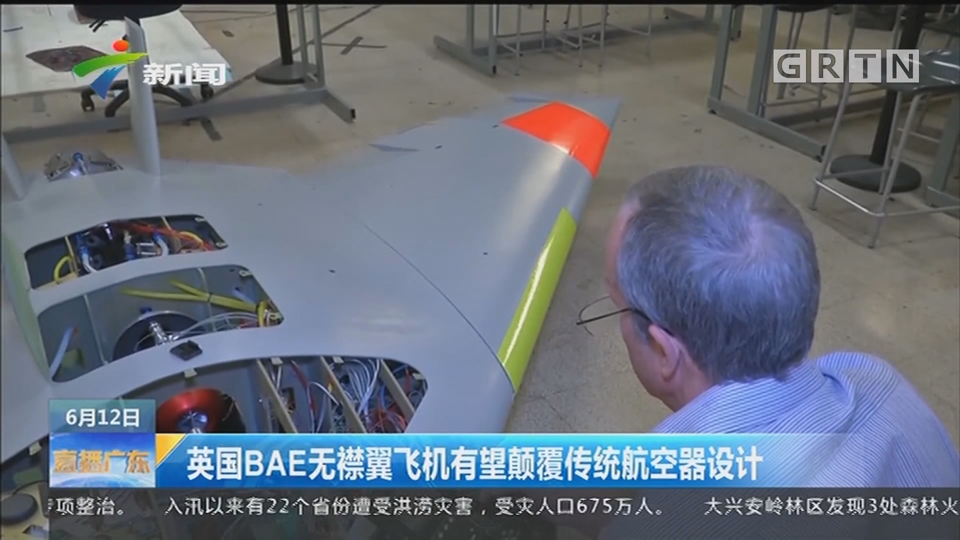 英国BAE无襟翼飞机有望颠覆传统航空器设计