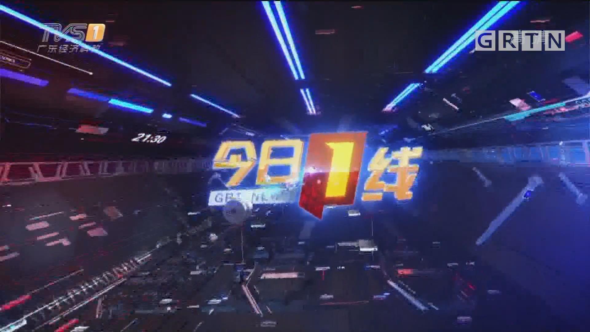 [HD][2019-06-28]今日一線:廣州黃埔區:男子持剪刀兩天連傷兩人 警方全力緝捕
