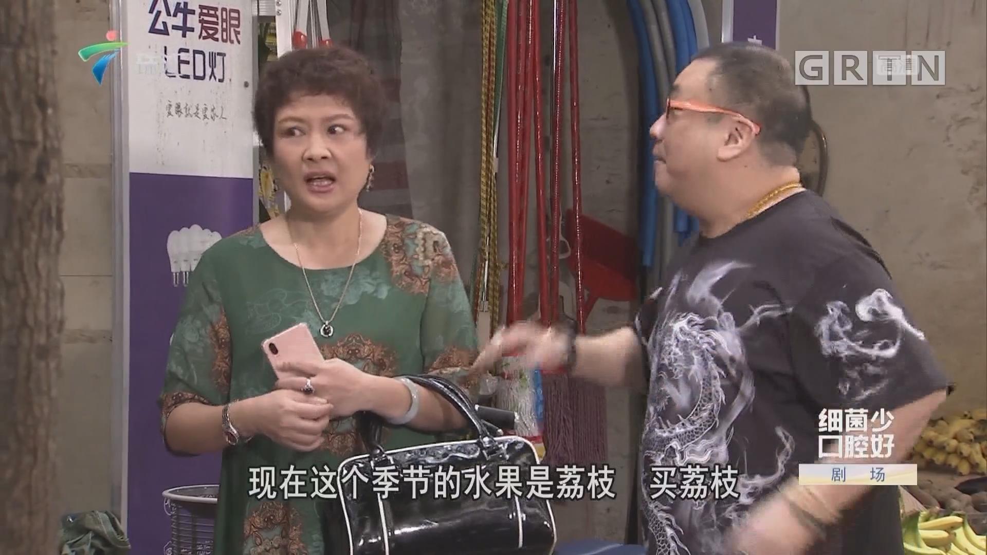 [HD][2019-06-16]外来媳妇本地郎:补偿父亲节(下)