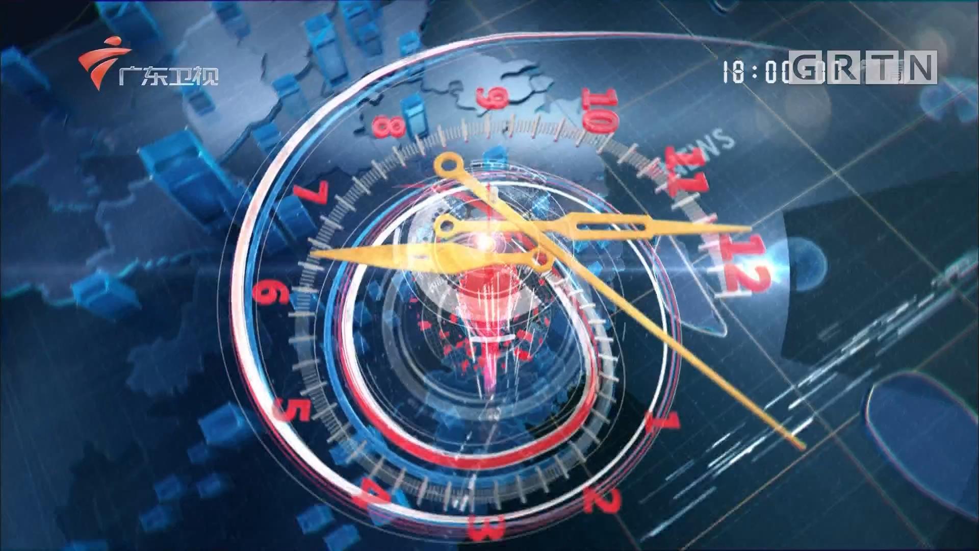 [HD][2019-06-07]直播全球:圣彼得堡国际经济论坛开幕:中俄合作前景广阔