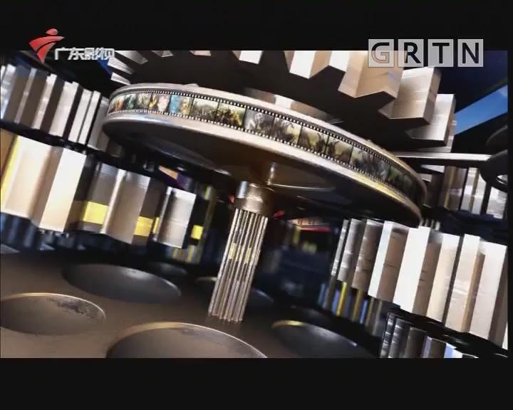 [2019-06-02]影动全城