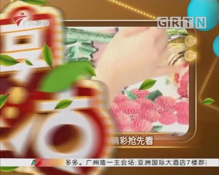 """[2019-06-19]健康生活:智精湾区:买家垫资""""赌契""""有风险"""