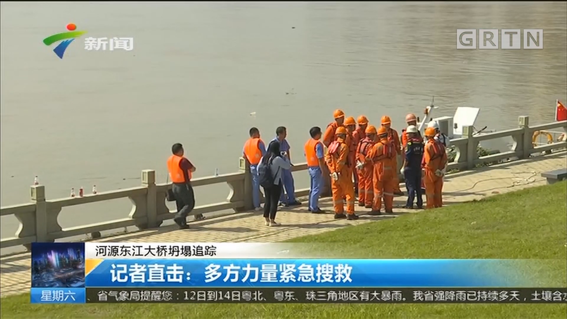 河源东江大桥坍塌追踪 记者直击:多方力量紧急搜救