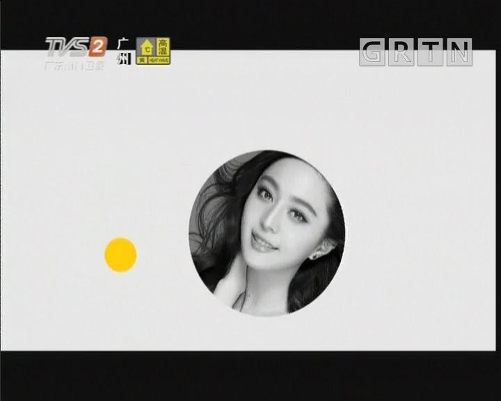 [2019-06-30]FUN尚薈:翰墨流芳吳靜山水小品展開展