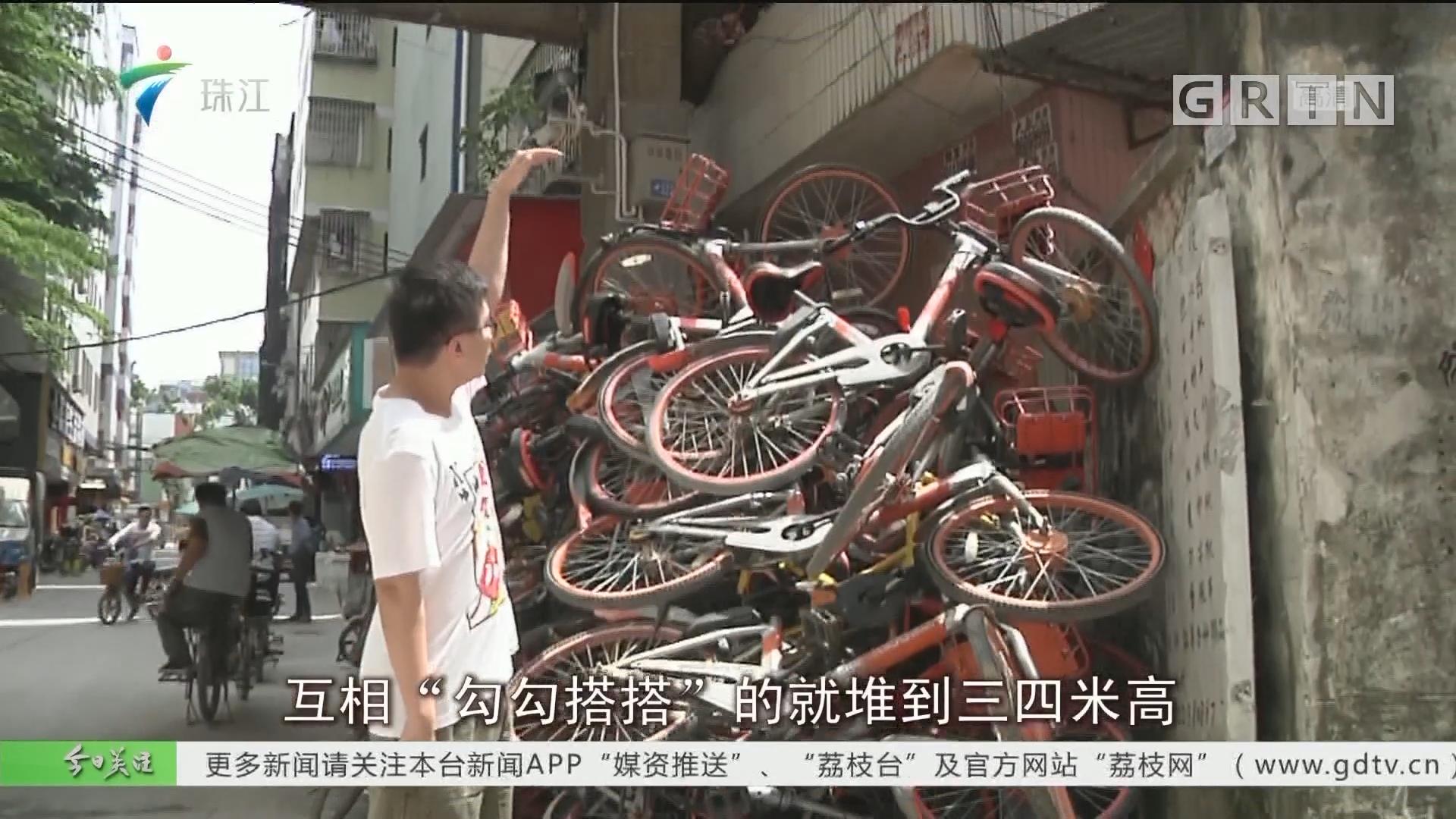 共享单车乱停乱放 何时解决?