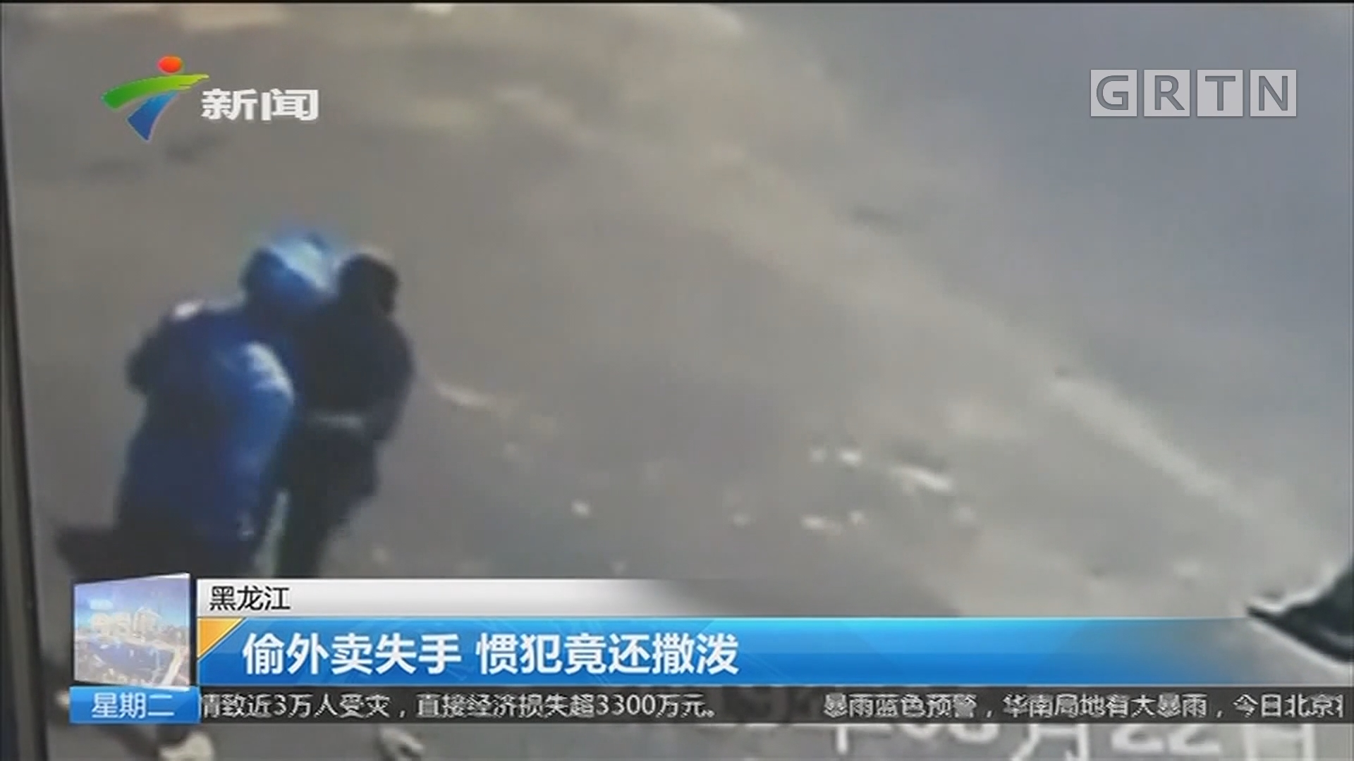 黑龙江:偷外卖失手 惯犯竟还撒泼