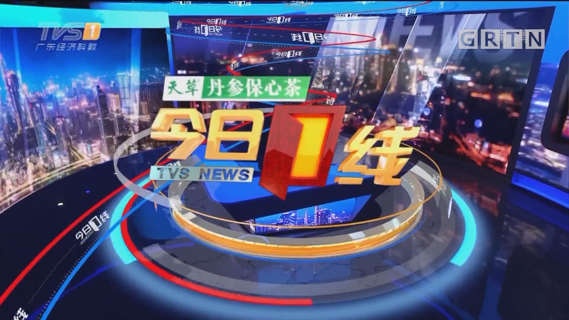 [HD][2019-06-05]今日一线:深圳:工地上吊车侧翻多人被困 紧急救出两人