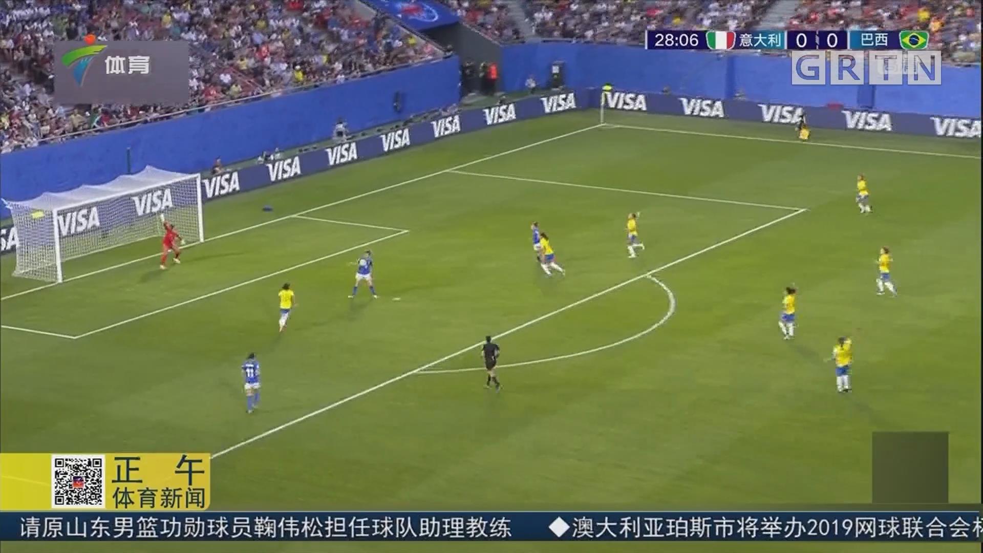 巴西赢球出线 玛塔再创新高