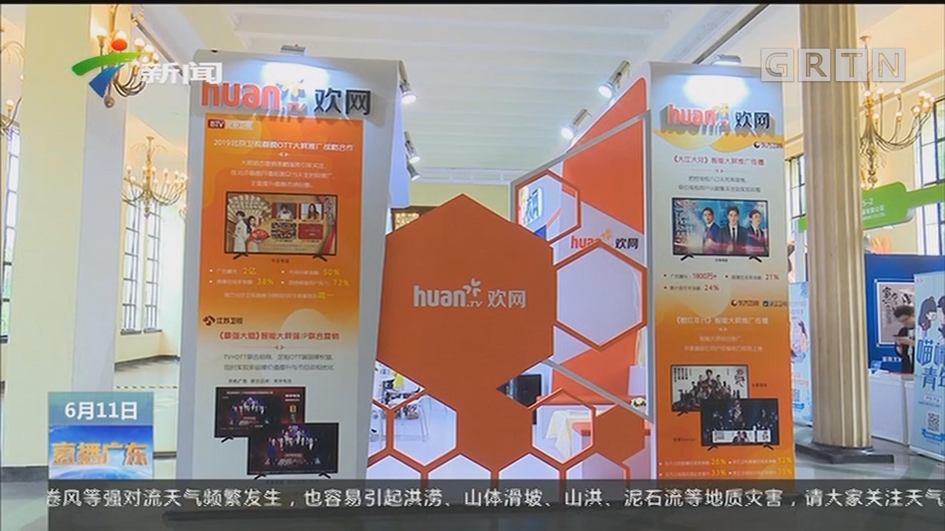 第25届上海电视节昨天开幕:近千部中外电视作品参赛参展
