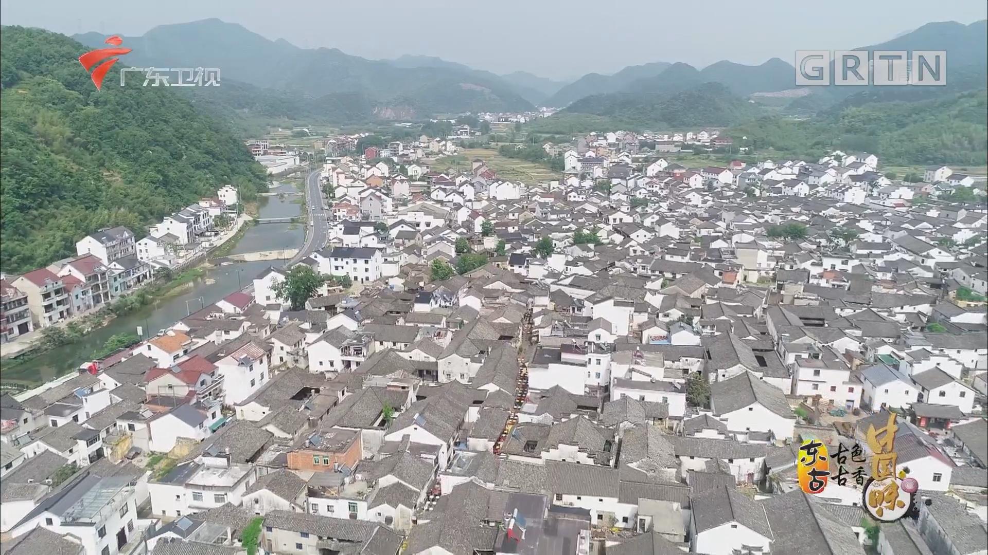 [HD][2019-06-15]古色古香中國味:龍門遺蹤 浙江杭州龍門