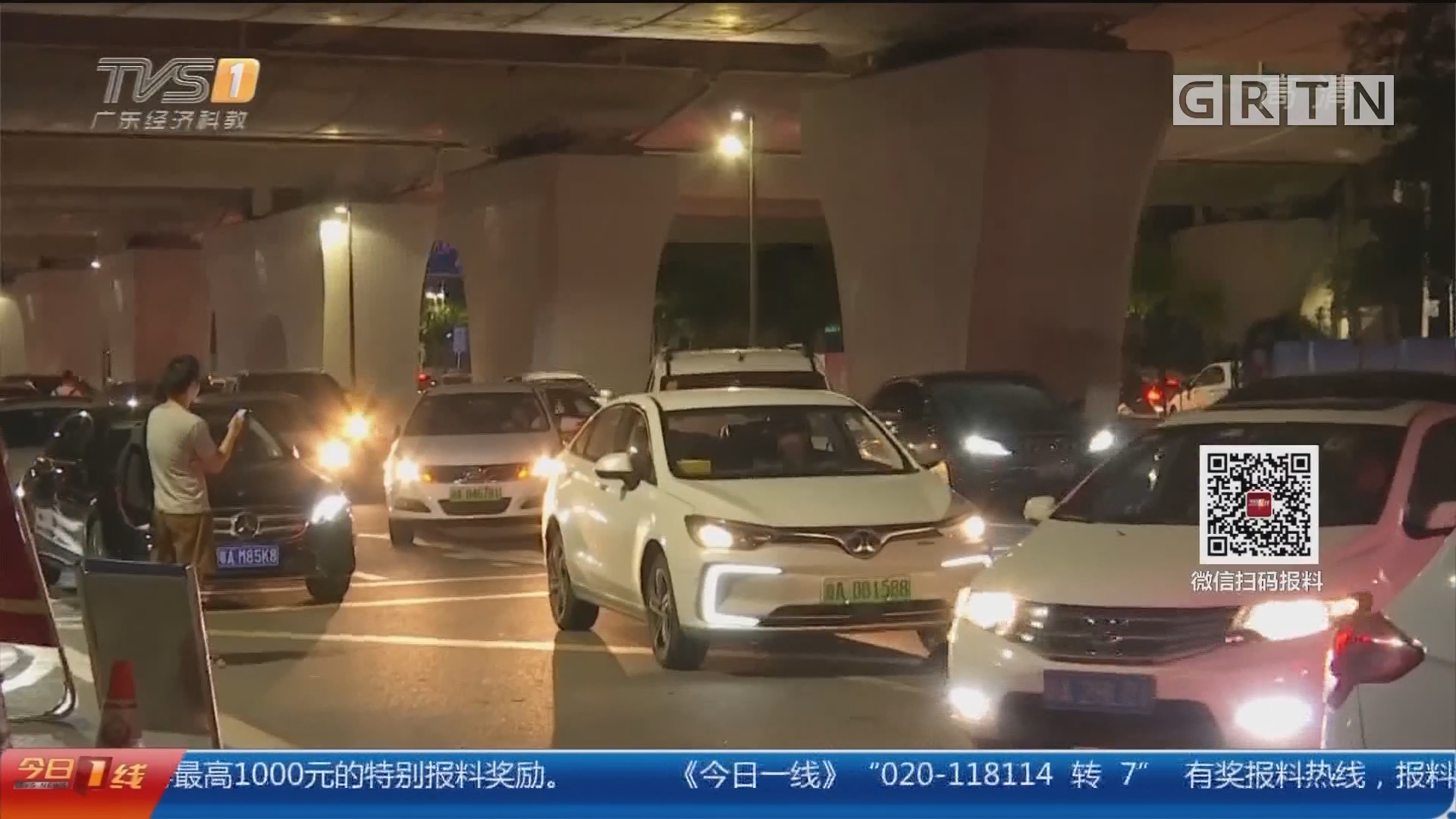 """广州南站周边营运乱象:假期返程难打车 """"拉客仔""""频出没"""