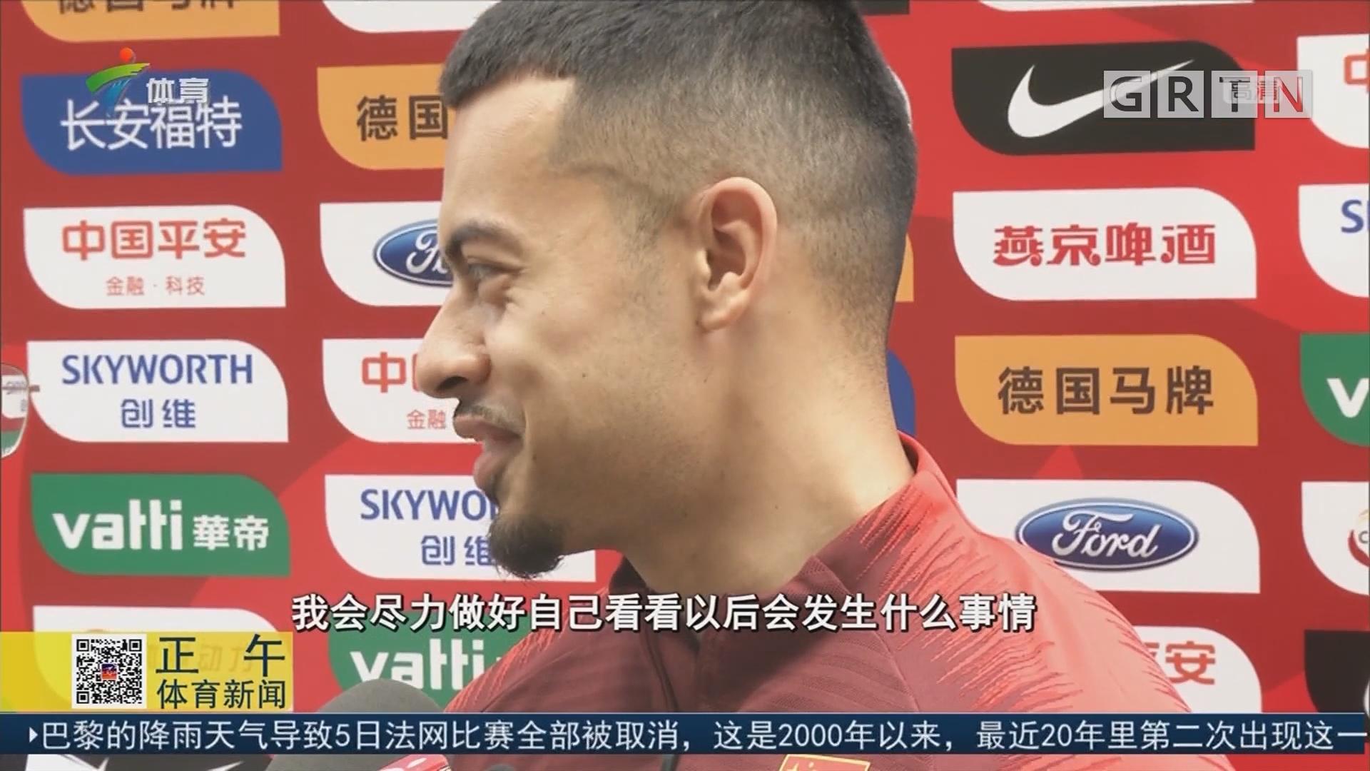 国足训练李可成焦点 为入选国家队自豪