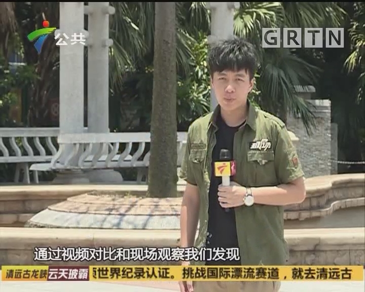 佛山:网传明城广场有人抢走小孩