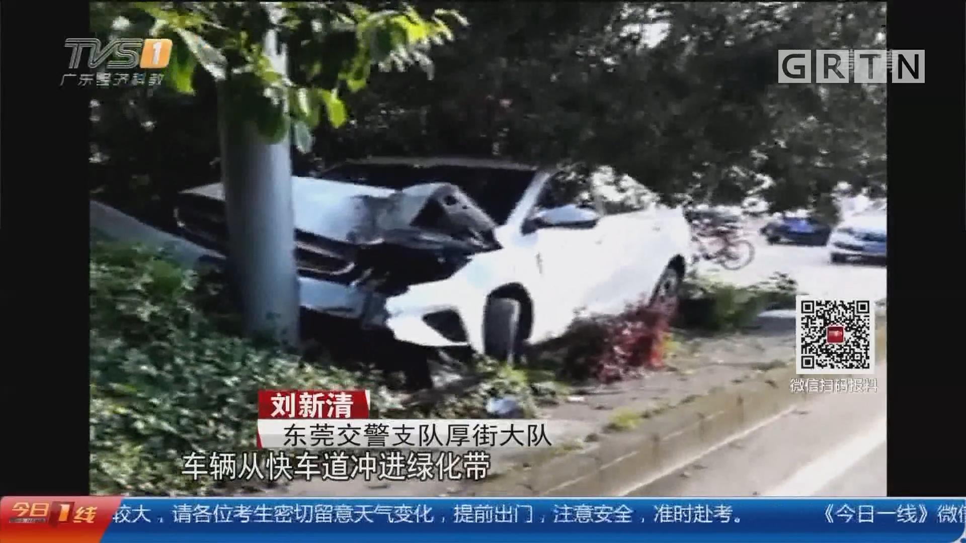 东莞厚街:司机宿醉未醒 竟开车冲进绿化带