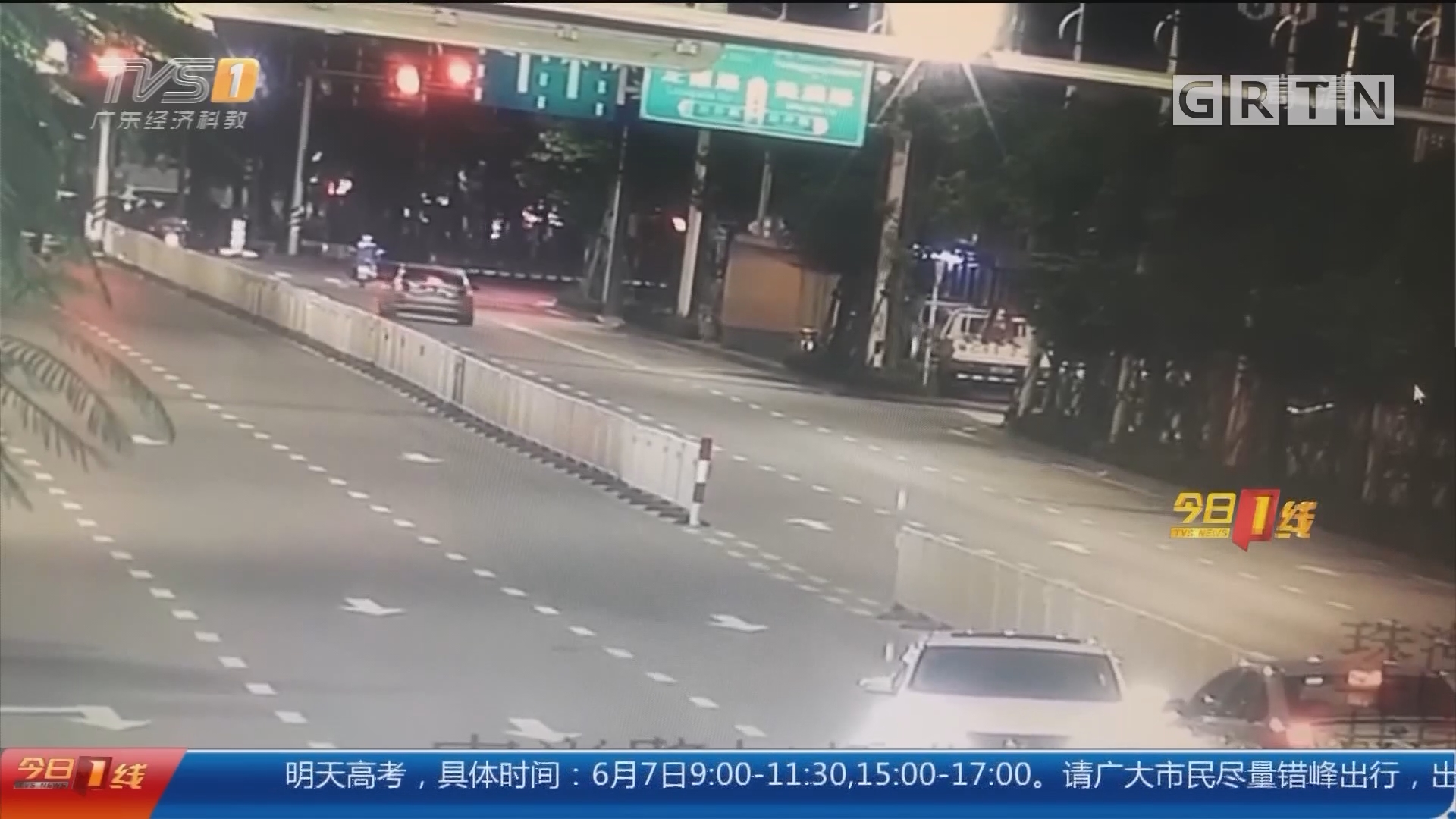 珠海斗门:小轿车飞铲护栏 醉猫司机被抓现行